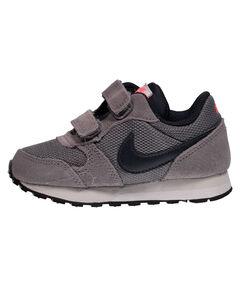 """Jungen Baby Sneakers """"MD Runner"""""""