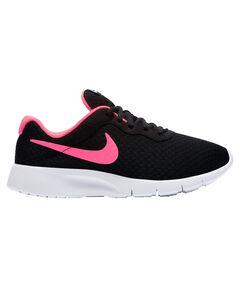"""Kinder Sneakers """"Tanjun"""" GS"""
