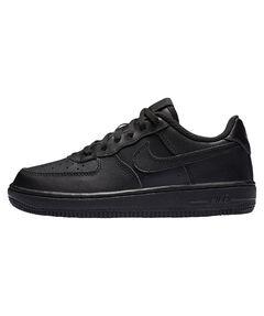 "Kinder Sneakers ""Air Force 1 06"""