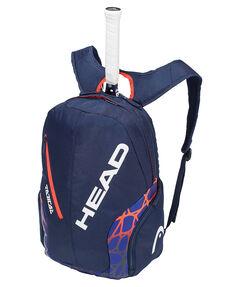 """Tennis Rucksack """"Rebel Backpack"""""""