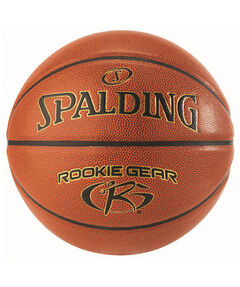 "Kids Basketball ""Jr. NBA Spalding Rookie Gear"""