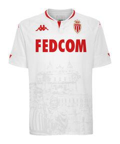 """Herren  Fußballrtikot """"AS Monaco"""" Kurzarm"""