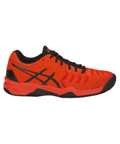 "Jungen Tennisschuhe Outdoor ""Gel Resolution 7 GS"""