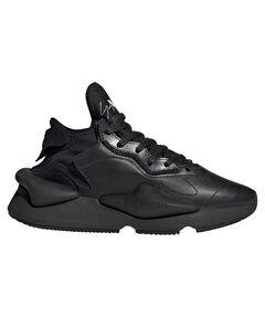 """Herren Sneaker """"Kaiwa"""""""