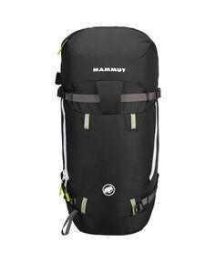 "Rucksack ""Light Removable Airbag 3.0"""