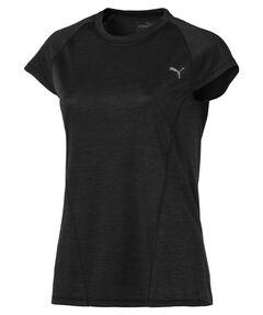 "Damen Fitnessshirt ""DeLite"" Kurzarm"