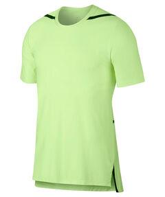 "Herren Fitnessshirt ""Tech Pack Dri-Fit Breathe"" Kurzarm"