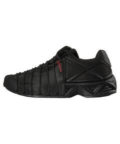 """Herren Sneaker """"Yuuto"""""""