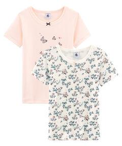 Mädchen Unterhemd Kurzarm 2er Set