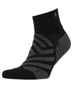 "Laufsocken ""Mid Sock"""