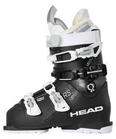 """Damen Skischuhe """"Vector RS 90X"""""""