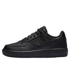 "Kinder Sneaker ""Air Force 1 06"""