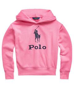 Mädchen Sweatshirt mit Kapuze