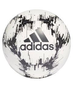 """Fußball-Trainingsball """"Glider 2"""""""
