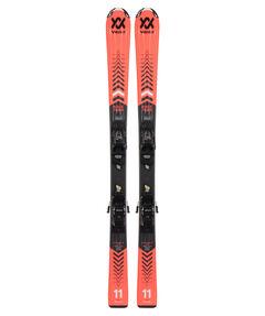 """Kinder Skier """"JR Racetiger Red VMotion 20/21"""""""
