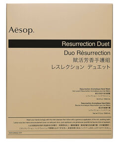 "Handpflegeset ""Resurrection Duet"" -  ""Resurrection Aromatique Hand Wash"" und ""Resurrection Aromatique Hand Balm"""