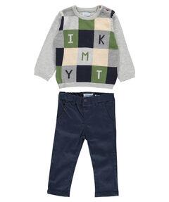 Jungen Baby Pullover mit Hose zweiteiliges Set
