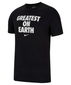 """Herren T-Shirt """"Greatest On Earth"""""""