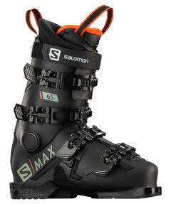 "Kinder Skischuhe ""S/Max 65"""