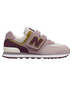 """Mädchen Sneaker """"YV574MLG"""""""