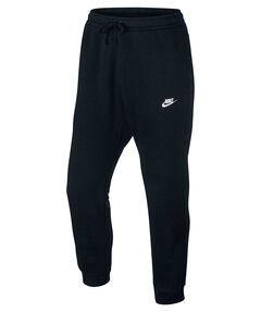 """Herren Hose """"Sportswear"""""""