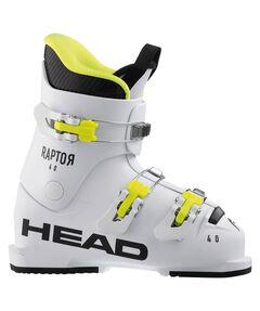"""Kinder Skischuhe """"Raptor 40"""""""