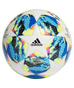 """Fußball Trainingsball """"Finale TTRN"""""""
