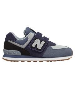 """Jungen Sneaker """"YV574MLA"""""""