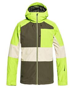 "Herren Skijacke ""Sycamore Snow Jacket"""
