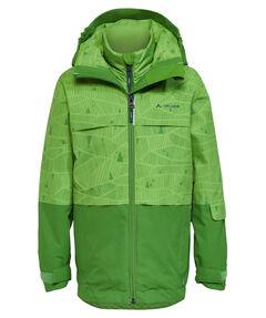 "Jungen Outdoorjacke ""Snow Cup 3in1 Jacket AOP II"""