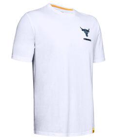 """Herren Fitness-Shirt """"BSR"""" Kurzarm"""