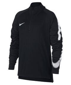 """Jungen Fußball Sweatshirt """"Dry Squad"""""""
