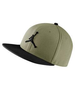 """Basketball-Cap """"Jordan Pro Jumpman"""""""