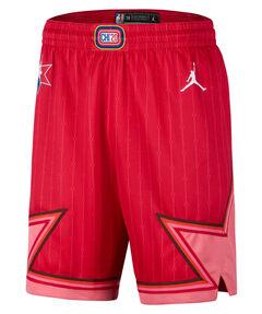 "Herren Shorts ""Jordan NBA Swingman"""