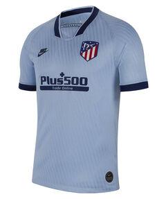 "Herren Fußballtrikot ""Atlético de Madrid 2019/20 Stadium Third"" - Replica"