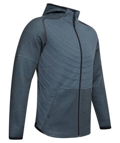 "Herren Trainingsjacke ""Unstoppable Move Light Radial"""