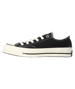 "Sneaker ""Chuck 70"""