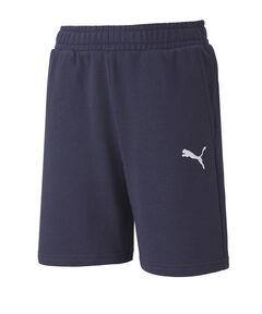 Kinder Shorts