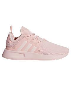 """Sneaker """"X_PLR C"""""""
