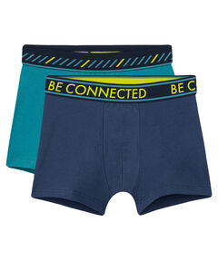 "Jungen Retropants ""DP Hipshorts"" 2er-Pack"