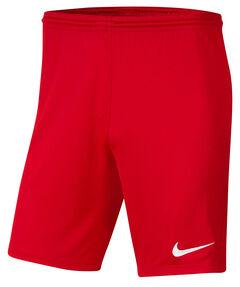 "Herren Fußball Shorts ""Dri-Fit Park III"""