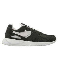 """Herren Sneaker """"Pantheos"""""""