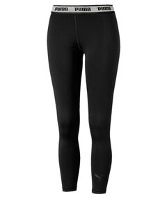 "Damen Trainingstights ""Soft Sports Leggings"""