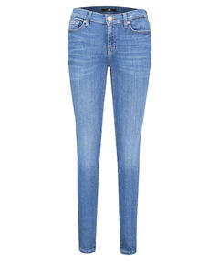 "Damen Jeans ""The Skinny Slim Illuison Possessed"" Super Skinny Fit"