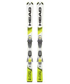 """Kinder Ski """"Supershape SLR Pro / SLR 7,5 GW"""" inkl. Bindung"""