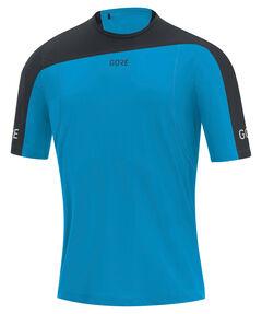 "Herren Laufshirt ""R7 Shirt"" Kurzarm"