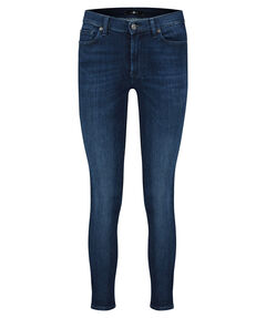 "Damen Jeans ""HW Skinny Crop Slim Illusion"" Skinny Fit"
