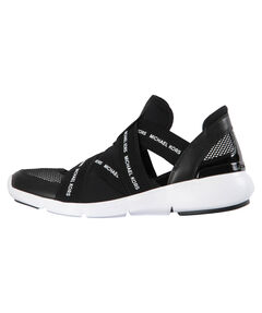 "Damen Sneaker ""Sully Trainer"""