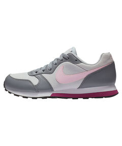 "Mädchen Sneaker ""MD Runner 2"""