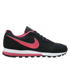 "Girls Sneaker ""MD Runner 2"""